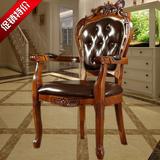 欧式实木餐椅复古新古典软包皮椅扶手雕花椅北美式洽谈靠背桌椅子