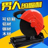 安捷顺大功率400型钢材切割机 355型材切割机 工业级皮带式切割机