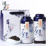 台湾阿里山高山茶乌龙茶青花瓷茶叶礼盒装300克