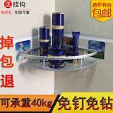免打孔太空铝卫生间置物架浴室吸壁式置物架厕所壁挂式三角架包邮