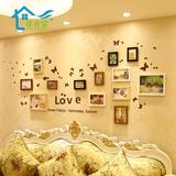 花衣裳13框心形实木质照片墙客厅创意挂墙相框欧式画框组合相片墙