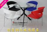 简约现代透明钢化玻璃家用餐桌子小圆桌圆形办公会客接待洽谈桌椅