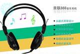 亲联QL-888耳机电脑游戏耳机头戴式耳机康暴力麦克风话筒