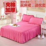 纯棉公主风单件加棉加厚夹棉床单纯色床罩1.5m1.8米床裙三四件套