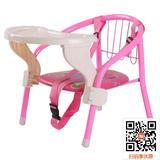 正品宝宝叫叫椅儿童椅靠背椅子餐椅会叫的椅子卡通凳子配餐盘包邮
