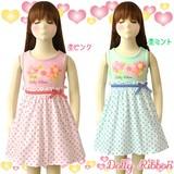 夏款童装 日D DOLLY RIBBON女童背心连身裙长裙 80~140很好看