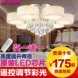 创意现代简约led吸顶灯卧室灯具圆形温馨餐厅灯具水晶灯客厅灯饰