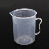 塑料量杯带刻度 250ml 量勺 毫升杯