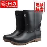 正品回力雨鞋皮纹牛筋底雨靴中筒高筒男套鞋防滑耐磨韩版水鞋