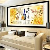单幅客厅装饰画字画书房墙画家和万事兴大尺寸九鱼 有框画卧室壁