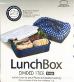 正品乐扣乐扣大容量 分隔便当盒午餐盒 塑料饭盒 微波炉 3分格