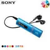 Sony/索尼NWZ-B183F MP3音乐播放器收音机运动高清迷你随身听正品