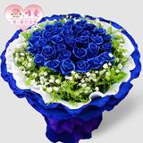 生日表白蓝色妖姬蓝玫瑰花束北京鲜花速递郑州成都龙泉杭州同城送