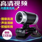 广角安防器视频摄像头高清红外1200线模拟摄像机夜视探头室内防水