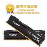 Kingston/金士顿8G DDR4 2133骇客神条单条 正品联保HX421C14FB/8