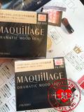 日本资生堂MAQuillAGE心机15春新 5色立体腮红高光带刷