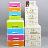 收纳盒箱储物柜包邮桌面整理收纳柜塑料迷你小抽屉式3-4层化妆柜