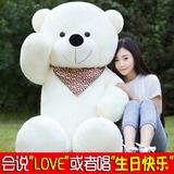 毛绒玩具熊大号泰迪熊公仔玩具熊布娃娃生日礼物女1.8米大熊1.6米