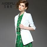 艾格芙西装外套女装2016春装新款欧美气质职业OL风通勤休闲小西服