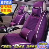 亚麻汽车座套四季通用坐垫卡通座椅全包凉座垫女座位夏季冰丝坐套
