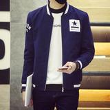 男士外套2016春季新款薄夹克男青年男装韩版潮修身型棒球服男春装