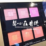 香港专柜代购YSL圣罗兰2014秋季新品粉状腮红胭脂9色可当眼影