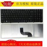 包邮 全新宏基ACER E1-531 E1-571 E1-531G E1-571G 笔记本键盘US