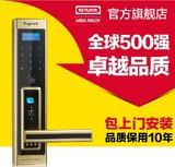 第吉尔指纹锁keylock防盗门家用指纹密码锁智能锁电子门锁309新款