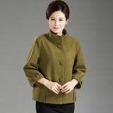 中老年女装秋装羊毛呢上衣加大加厚中年人妈妈装秋冬毛呢外套短款