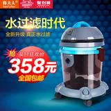 韩夫人桶式水过滤吸尘器家用 商用大功率 干湿吹强力TC3001E-12B