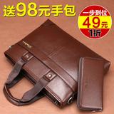 男包男士手提包包横款单肩斜挎包商务休闲公文电脑包皮包背包新款