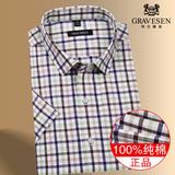 格拉维森爸爸纯棉格子中年男士衬衫短袖 薄款夏季全棉半袖衬衣男