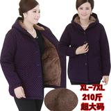冬季中老年女装棉衣棉服新款加肥加大码200斤胖妈妈棉袄外套妇女