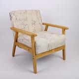 日式创意小户型单人布艺沙发简约现代实木休闲咖啡厅网吧沙发椅