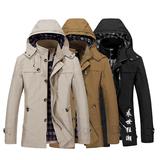 春秋季薄款夹克男装青年修身加肥加大码胖子外套男风衣外穿上衣潮