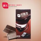 烘焙diy巧克力原料 展艺纯可可脂黑巧克力块巧克力排100g