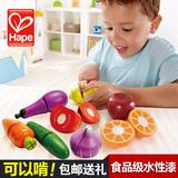 德国Hape宝宝切水果玩具水果切切看玩具 儿童切切乐 木制切菜蔬菜