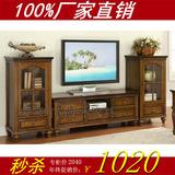 美式乡村实木电视柜组合 橡胶木简约电视柜  欧式储物柜酒柜包邮