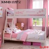 喜梦宝 全实木双层床 松木儿童高低床 韩式上下子母床 女孩 海洋