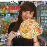 情人节300克超大可爱彩虹波板棒棒糖果礼盒送男女孩创意生日礼物