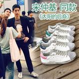 夏杨幂宋仲基同款五角星做旧女板鞋韩版男女情侣款休闲鞋子小白鞋