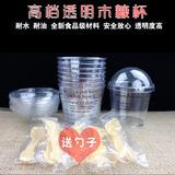 塑料布丁杯 提拉米苏杯 木糠杯 杯子冰淇淋 慕斯杯 5只装送勺子