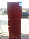 容声冰箱BCD-212SC1SYK-KX61 三门红色、白色 新款玻璃面板直冷的