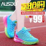 网面运动休闲鞋女韩版厚底鞋透气网鞋气垫跑步鞋2016新款夏季女鞋