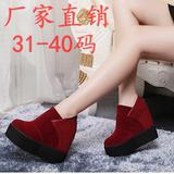 2016新款女鞋红色短靴坡跟小码313233松糕厚底防滑时尚内增高单鞋