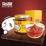 [买2减5]海屋XO干贝酱170g/即食海鲜酱拌饭酱辣酱瑶柱酱下饭酱