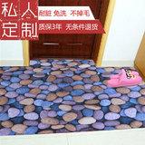 入户进门玄关门厅塑料脚垫卫浴防滑门垫地毯定制门口长条厨房地垫