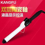 特价正品康夫KF-482陶瓷釉温控大小号卷发器梨花头大卷电卷发棒