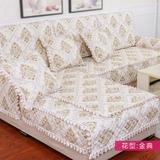 亦梦 欧式四季防滑组合沙发垫巾套罩 简约现代飘窗垫田园布艺坐垫