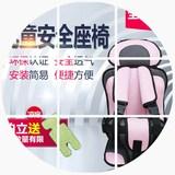 便携式儿童安全座椅汽车用小孩0-5岁五点式婴儿宝宝防护车载坐垫